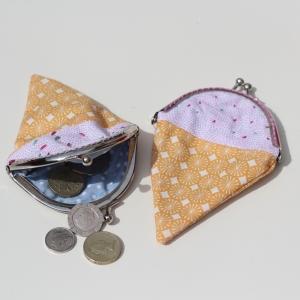 ice cream purse tutorial